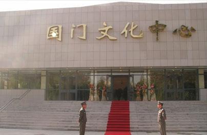 首都机场国门文化中心剧场