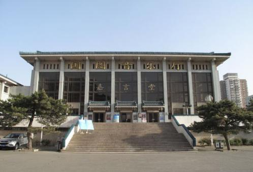 国图艺术中心(原国图音乐厅)