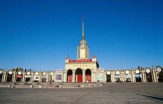 北京展览馆剧场场馆图片