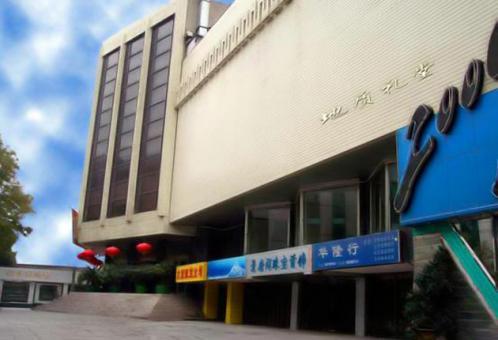 地质礼堂剧场图片