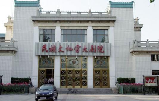 民族文化宫大剧院图片