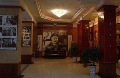 北京黄梅戏会馆
