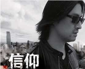 春天里--信仰2011汪峰北京演唱会