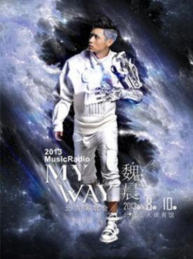 魏晨北京演唱会订票 2013魏晨北京演唱会门票