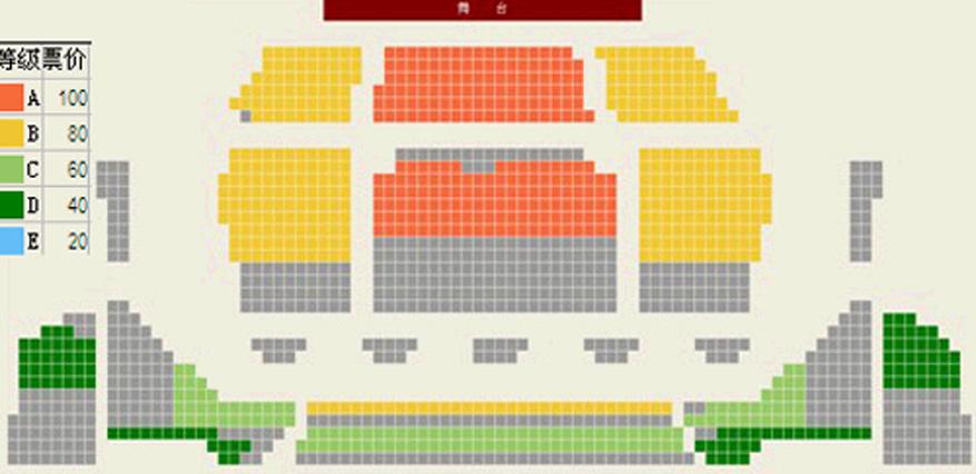 花好月圆―中国民乐金曲音乐会 中山音乐堂座位图