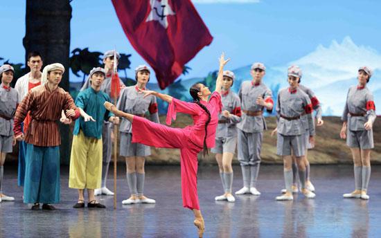 芭蕾舞剧红色娘子军