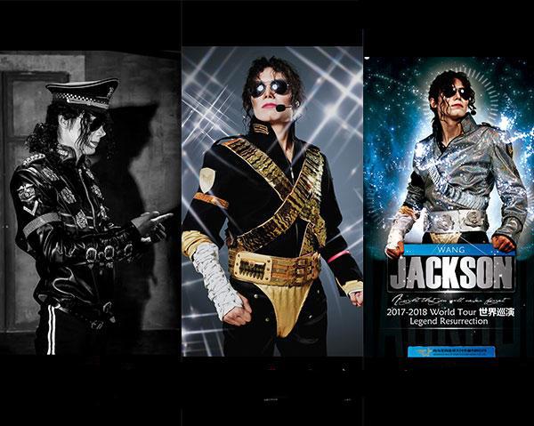 MJ复活演唱会