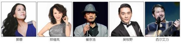 第12届逍遥月色中秋歌舞盛典