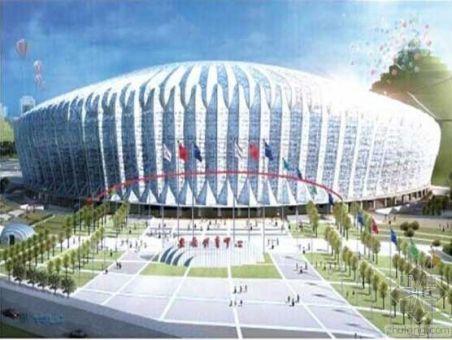 安顺市奥体中心体育场