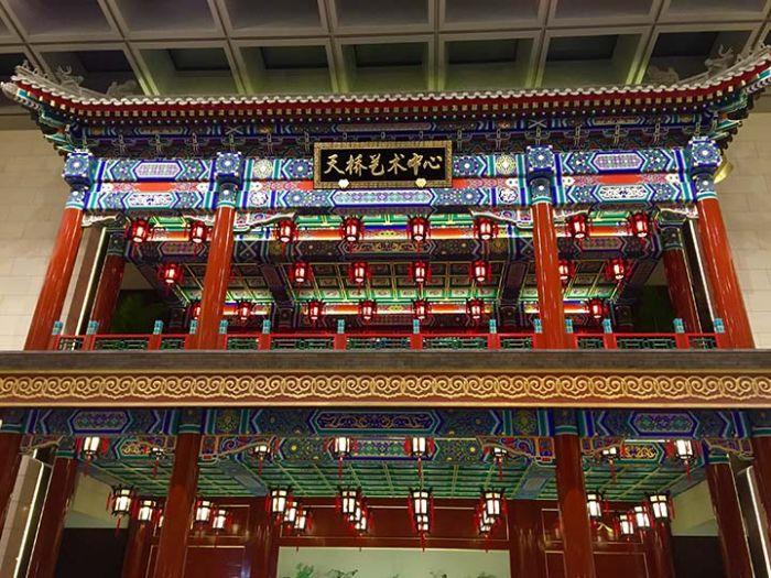 天桥艺术中心场馆图片