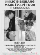 2016 BIGBANG见面会重庆站