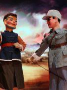 大型史诗木偶剧《红军的战马》