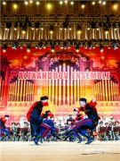 俄罗斯亚历山大红旗歌舞团铁血再燃音乐会——凤凰涅槃歌舞圣殿