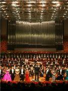 中央歌剧院歌剧《魔笛》音乐会
