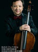 """朱亦兵大提琴乐团""""相约北京""""艺术节—超级大提琴SuperCello"""