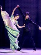 上海芭蕾舞团 原创芭蕾舞剧《哈姆雷特》