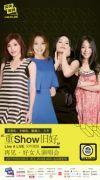 """Live 4 LIVE《尖叫现场》""""重show旧好""""再见好女人演唱会—北京站"""