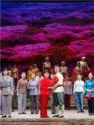 国家大剧院歌剧节2017:中国歌剧舞剧院歌剧《小二黑结婚》