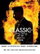 A CLASSIC TOUR 学友经典巡回演唱会济宁站