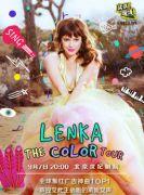 Live 4 LIVE《尖叫现场》澳洲音乐精灵2017 Lenka The Color Tour