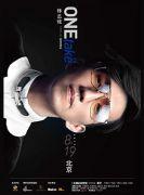 2017 林志炫 ONE TAKE2.0巡回演唱会—北京站