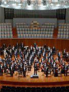 2017年国家艺术院团演出季:中国国家交响乐团《欢乐颂》交响音乐会