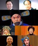 菊坛华章盛世迎春—京津冀京剧名家新春大型演唱会