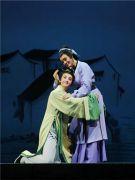 第二届国家大剧院越剧艺术周:浙江越剧团越剧《游子吟》