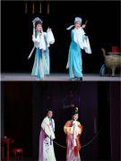 第二届国家大剧院越剧艺术周:福建芳华越剧团《柳永》《潇潇春雨》《玉蜻蜓》